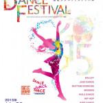 昨年2015年開催の「港北ダンスフェスティバル」の案内