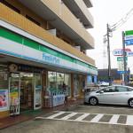 ファミリーマート日吉六丁目店