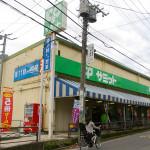 サミット日吉店(下田町)
