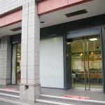日吉駅行政サービスコーナー