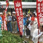 新吉田町「円応寺」での山伏による火渡り修行