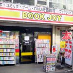 ブックジョイ(BOOK JOY)日吉店