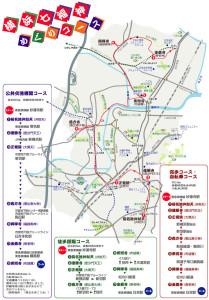 横浜七福神巡りマップ(こうほく区民施設協会サイトより)