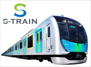 Sトレインの車両とロゴマーク(4社のニュースリリースより)