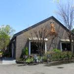 レストラン「サンマルク大倉山店」