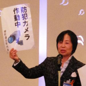 防犯効果を高めるために「防犯カメラ作動中」の貼り紙も整備していく予定と、港北区地域振興課の小野佐幸美(さゆみ)課長