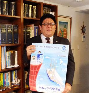 行政書士としてのみならず、「海事代理士」としても活躍する加賀さん。現在、一般社団法人日本海事代理士会所属の海事代理士のうち、港北区内で開業しているのは、加賀さんのみ(2018年1月20日現在)