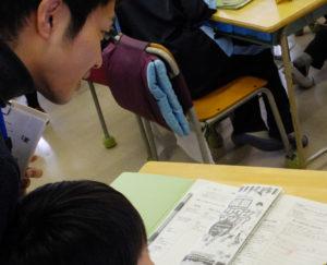 綱島の歴史が、子どもたちによりどのように伝えられていくのかを楽しみにしたい(2018年1月18日)