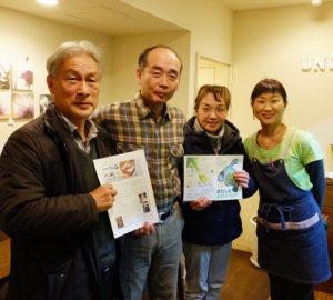 オーナー・杵淵洋美さん(最右)の好意もあり、コラボが実現。次のメニューも夏を目指し開発途中とのこと。日吉丸の会の小宮繁代表(左から2番目)、鶴見川流域ネットワーキングの亀田佳子理事と