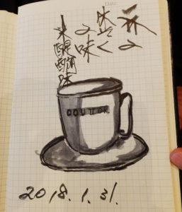 会社の「社員旅行」がきっかけで絵の世界に舞い戻った佐々木さん。今も、得意の水墨画でのスケッチを外出先でも心に任せ行っている(2018年1月31日)