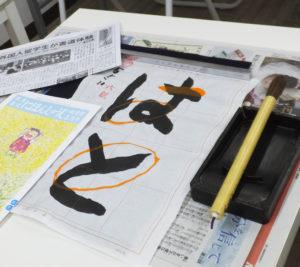 習字教室とパズル道場をあわせ同日に受講できる「ラビットクラブ」を大幅に増設することになった。年中、年長の児童を対象とした無料体験会の受講者を新規募集中