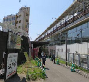 たつ吉は新横浜ビルディングにも出店していた。新幹線利用客が急ぎ精算していくこともしばしばだったという(新横浜駅篠原口付近)