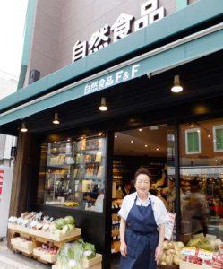 店頭に並べられていた野菜のかごもすっきりと。「新しく生まれ変わったF&Fに、ぜひご来店ください」と店長の尾花弓子さん
