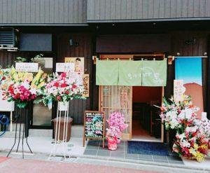 今年(2018年)4月にオープンした東京都品川区の和食店「つくばや」の店や建物(ビル)の設計・建設を小島さんが手掛けた(小島建設提供)