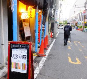 メイドインハンズ(左手前に階段入口)の店の先、サンロードでは、老舗喫茶店2店舗が、この冬に相次ぎ閉店した