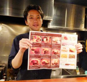 外資コンサル出身の阿部和彦さんらしく、英語のメニューも自らの翻訳で作成し、今年(2018年)1月から使用を開始。「新しいことにどんどんチャレンジして、日吉の街をより元気にしたい」とこれからの夢や目標についても語る