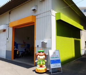 初めてのプレパパ・プレママを対象としたイベントが開催される「たかたんのおうち」は荏田綱島線(日吉元石川線)沿い、バス停「倉田屋前」近くにある
