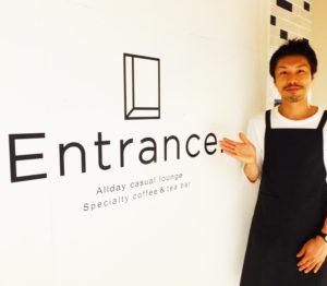 「エントランス(Entrance.)」を創業した小川賢二さん。学生時代から企業経営を学び、理想の「起業」の第一歩を記す場所として日吉の地を選んだ。コロラド跡地と出会ったのは偶然とのこと