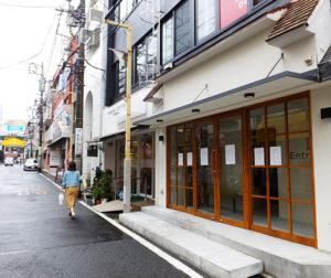 プレ・オープンで「お客様とのコミュニケーションを行うなかで、理想的な店を創り上げていきたい」と小川さん。若き経営者が飲食店を営むケースが増えているサンロード周辺での新たな「風」に期待したい