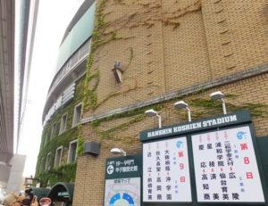 2010年3月までにリニューアルし、すっかり美しくなった甲子園球場