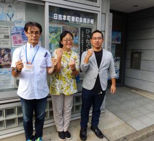 会場となる日吉本町東町会会館前で。(左から)登壇者の本間克之さん、神島理惠子さん、池田紳一郎さん