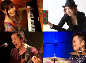 最終日(9月17日)はキッズに人気のナンバーが中心。ボーカルのAyukoさん、ピアノの岸淑香(さやか)さん、ベースの 八尋洋一さん、ドラムのジーン重村さんらが披露予定(同店提供)