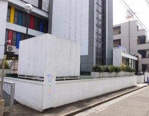 日吉初の「企業主導型保育園」として今年(2018年)4月に開園した「みんなのみらい日吉園」。箕輪町2丁目の東京綜合写真専門学校(学校法人写真学園)内にある