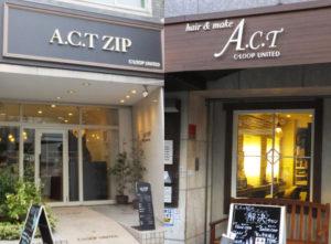 日吉駅からそれぞれ徒歩約2分。美容室ACT(アクト)とACT-ZIP(アクトジップ)は、日吉中央通りを挟(はさ)み位置している