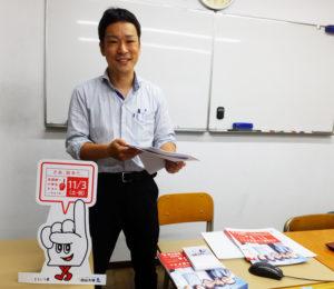 学校の勉強の枠からはみ出た時に、どこまで踏ん張って考えることができるのか。「新しい学びのきっかけとなれば」と玉田さん