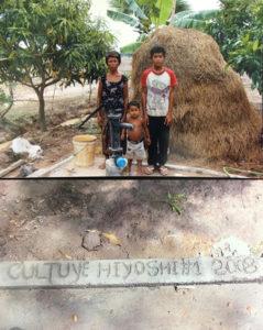 第1・2回文化祭でのバザーでの収益金は、海外の貧困な子供たちの教育環境整備の支援のため、井戸堀りをするための資金として使用された(カルチャー日吉提供)