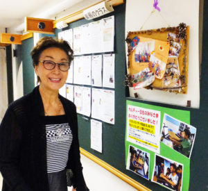 """カルチャー日吉では、""""成果発表""""の文化祭にあわせ、チャリティーバザー品を募集中。売上は子どもたちの教育のためにWEショップこうほく日吉店に全額寄付される。第5回(2016年)開催時の寄付の""""結果報告""""が同校内に掲示されている(写真は高松汀子社長)"""