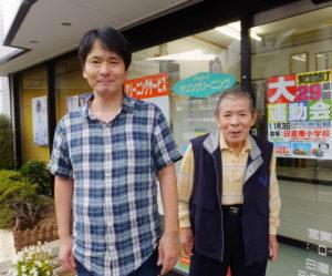 創業者の山森秀三さん(右)、二代目の山森秀樹さん(左)。箕輪町に根差し、仕上がりにこだわったクリーニング店の技術を継承してきた