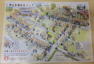 二代目マップは日吉在住の嶋田弘美さんが描いたイラストを用い作成された(発行年:2009~2010年頃、推定)