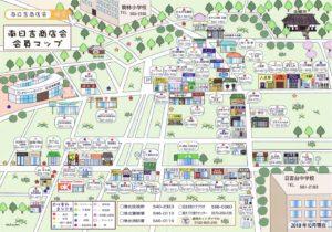 南日吉商店街が「一望」できる最新イラストマップ。版は前回(2015年)12月発行(リンクは当時の記事)の日吉在住のNatsumiさん作の地図を、最新の情報に更新している