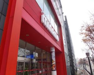 ショッピングセンター「港北みなも」は、センター北駅から徒歩6分の場所にある