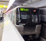 地下鉄グリーンライン