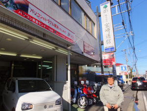 日吉に在住し、地域密着を志す井上健司さん。若手スタッフも入社し、指導担当役もこなしている。ブランド立ち上げにも尽力、新しいサービス展開を目指している