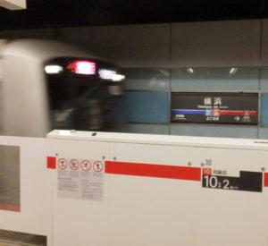 3連休の最終日、2月11日(月・祝)の9時30分ごろに横浜駅から日吉駅まで東横線の利用客に「はしか(麻しん)」の感染注意を呼び掛けている(横浜駅、イメージ)