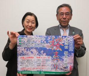 商店街事務局で会長・中森さんと職員の小間和子さん(左)。自治会町内会や社会福祉協議会、そして商店街も交えた街づくりのチームワークが綱島の誇り