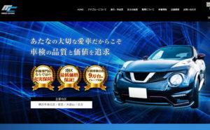 新事業へのチャレンジや、「車」への想いを体現したという株式会社マルシンコマースの新ホームページ。車検のコバックとは異なる色調を配し、環境に優しいアドブルー(AdBlue)についても詳しく紹介している