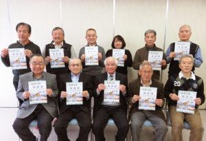 高田エリアのホームページも(2019年)4月に復活。各自治会町内会長と高田社協サイト担当の皆さんの手でホットな情報が更新されている(2019年3月30日)