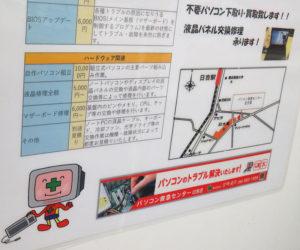 キャラクター「99センター君」も入った価格表が店頭に掲示されているので安心。クレジットカードや一部電子マネーの利用も可能