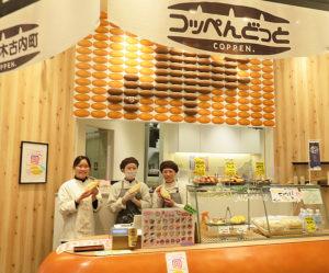 北海道木古内(きこない)町で生まれた「コッペんどっと」がアピタテラス横浜綱島のオープンとともに開店して1年余り。購入したものを店内で飲食できるイートインテラスの前にある。キャラクターの「くるぞう」のイラストに、北海道立体地図の木古内の位置(左上)など、店内のあちこちで出逢える