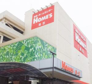 ホームセンター「島忠ホームズ港北高田店」は2014年12月オープン。昨年(2018年)春以降、より多くのイベント企画に力を入れているという