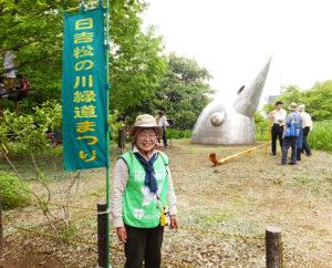 「松の川遊歩道(緑道)の会」代表の田邊美紗代さん(写真)ら30人もの会員が日々自然保護の活動を行っている(2018年5月開催時)