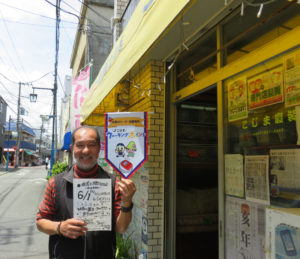 南日吉商店街「夜店」の仕掛け人・小嶋純一さん。「令和になってから、スマホでLINEをはじめたんですよ。インターネットを通じたイベントPRにも力を入れていけたら」と、商店街の盛り上げに賭ける想いを熱く語る