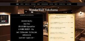 2019年7月にオープン4周年を迎えるWonder Wall Yokohama(ワンダーウォール横浜、写真・リンクは同店サイト)は、昨年(2018年)12月に法人化し株式会社音創(おんそう)の経営となった