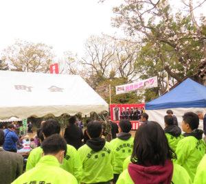 城南信用金庫は、地域行事にも積極的に参加している(2019年3月30日、第29回綱島桜まつり)