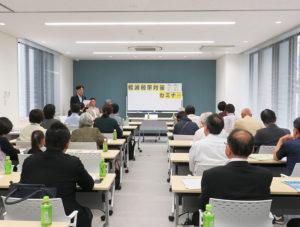 綱島・日吉近郊の企業・個人事業主が約30人来場し、消費税「軽減税率」対策セミナーがスタートしました
