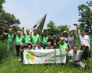 松の川遊歩道(緑道)の鳥の広場(下田町4)で行われた、東急電鉄2019年度「『みどリンク』アクション」認定式。同会の活動を支援する慶應義塾大学日吉丸の会のメンバーも参加して行われた(2019年5月27日)